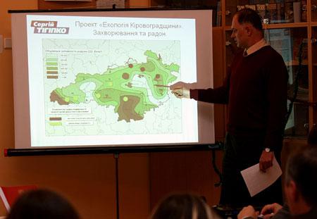 Экологическая карта Криворожской области, созданная по инициативе Сергея Тигипко, спасет не одну жизнь.