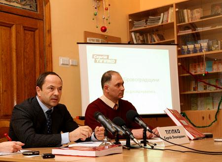 Лидер «Сильной Украины» пошел навстречу экологам региона.