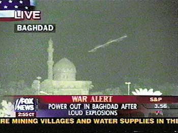 Скайфиш попал в кадр «живого» телерепортажа из Багдада.