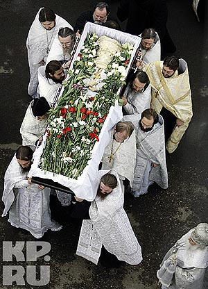 Прощание с отцом Даниилом. Фото: Анатолий ЖДАНОВ.