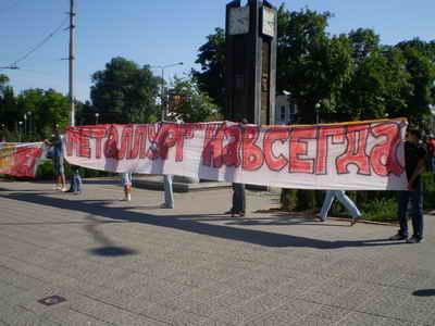 Новость о переименовании ФК «Металлурга» оказалась всего лишь слухом, который ходил по городу больше года. Свой протест об изменении названия высказали ярые фаны возле здания мэрии.