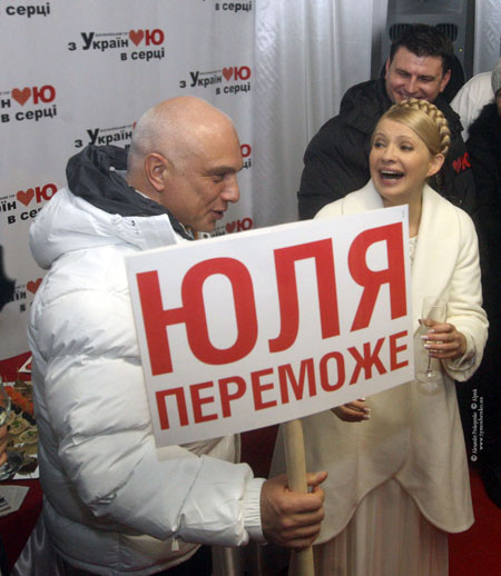 Александр Тимошенко поддерживает супругу во всем.