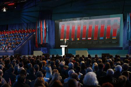В Днепропетровске Сергея Леонидовича приветствовали более 5000 делегатов форума.