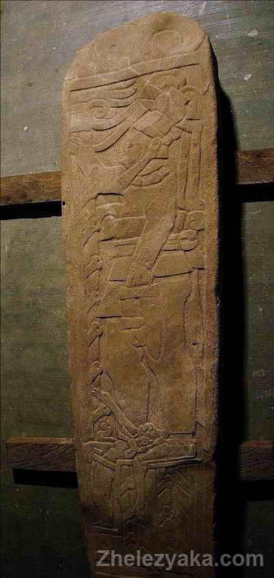 Плита с изображением правителя майя.