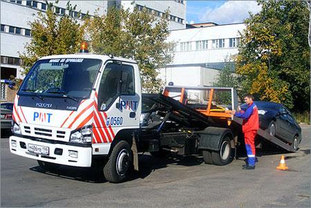Фото с сайта 0560.ru