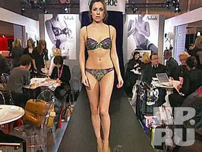 В Париже прошла неделя Высокой моды. Фото: Телеканал