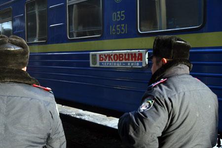 Злополучный поезд в Киеве встречала милиция.