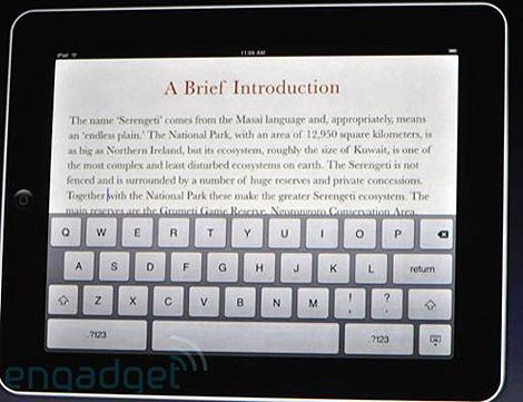 Виртуальная клавиатура нормального размера - по клавишам попасть не сложно.