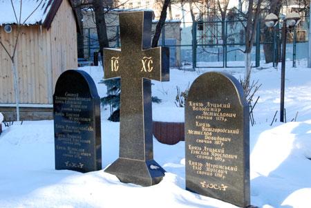 Список князей, похороненных на территории Фудоровского монастыря.