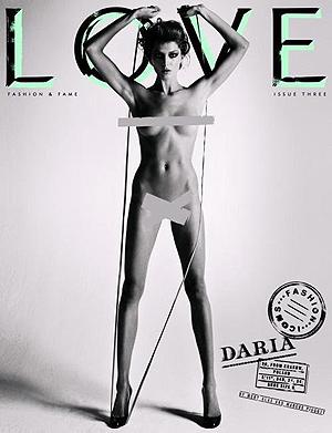 Дарья Вербови. Фото: LOVE magazine.