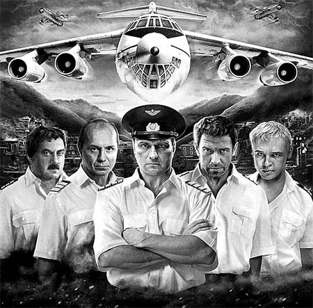 В фильме «Кандагар» снялись звезды российского и украинского кино.