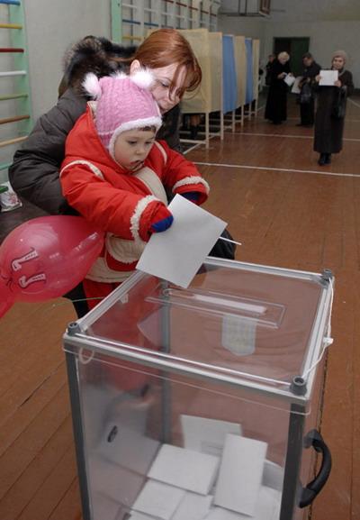Фото с сайта zik.com.ua.