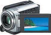Главный приз – цифровая видеокамера Sony Handycam DCR-SR47.