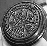 Сектанты разработали свою печать «ордена».
