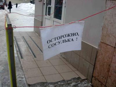В кои-то веки в городе появились подобные таблички! Сразу видно - скоро выборы в местные советы...