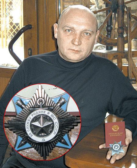 Орден «За службу Родине в ВС СССР» дают рядовым крайне редко. Но Александр Бычок его заслужил.