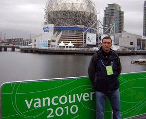 Наш корреспондент передает из Ванкувера.