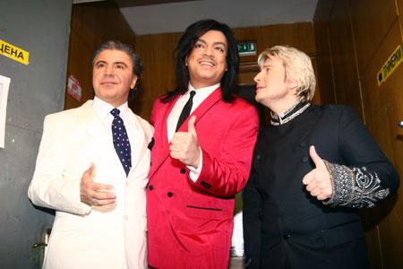 Павлиашвили, Киркоров и Басков: Наш мужской состав «ВИА Гры» - во!