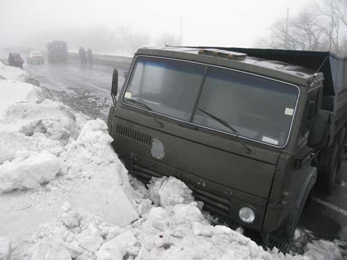 Фото: пресс-служба УГАИ в Луганской области