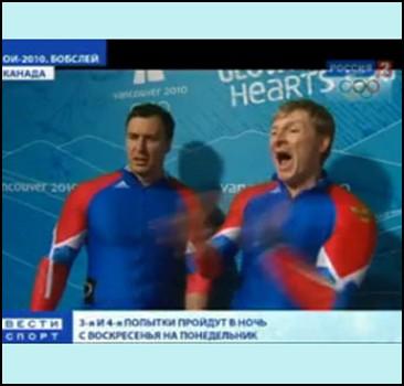 Кадр из передачи на канале Россия. Источник: mignews.com.ua