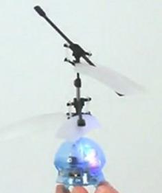 Мини-вертолет, он же летающий пиксель: из таких светящихся