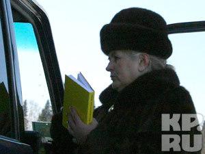 Кузбасская родня Виктора Януковича подарит ему книгу Фото: Максим КИСЕЛЕВ