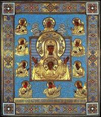 Курская Коренная икона Божией Матери «Знамение».