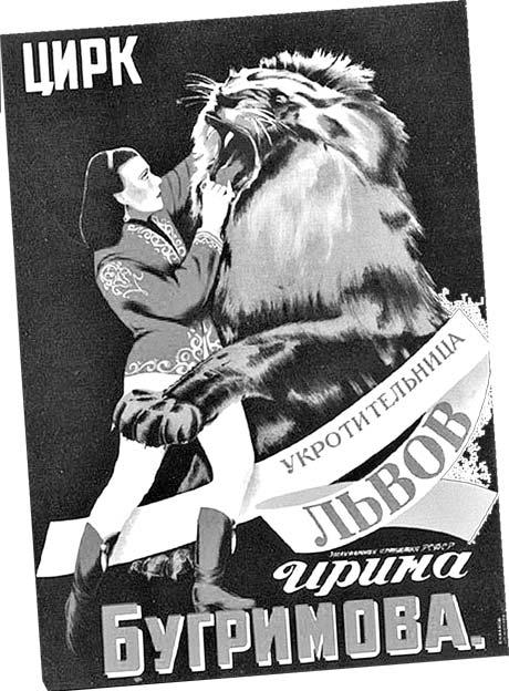 Плакат 1950-х годов.