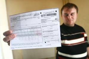 В февральских платежках в графе «перерасчет» - пусто. Фото Максима ЛЮКОВА.