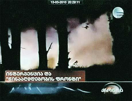Так, по мнению грузинских журналистов, Россия бомбит мирные деревни. Любопытно, что на самом деле это кадры, снятые в 2008 году при нападении на Южную Осетию.
