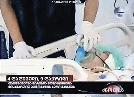 «...больницы переполнены пострадавшими от русской агрессии...»