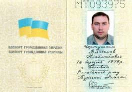 Продление загранпаспорта как заменить заграничный паспорт