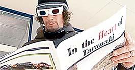 Теперь в очках будут читать газеты не только те, у кого плохое зрение.