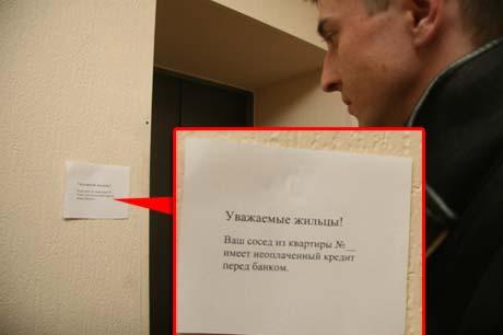 Такое объявление появилось в подъезде одного из домов на Теремках...