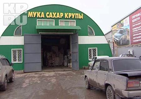 Тот самый склад, где произошло ограбление. Фото: пресс-служба МВД по РБ.