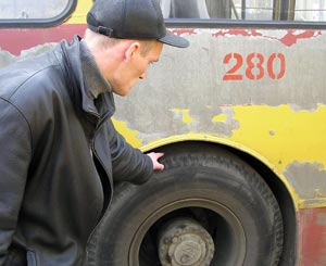 Водители жалуются: практически все троллейбусы в парке уже давно отслужили свой срок. Состояние техники ужасное - приходится ездить на «лысой» резине и без изоляции на поручнях в салоне, подвергая опасности жизни и здоровье пассажиров.