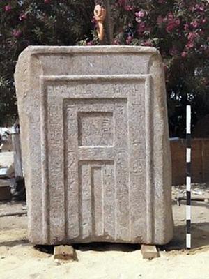 Дверь из гробницы Узера. Фото: Ассошиэйтед Пресс.