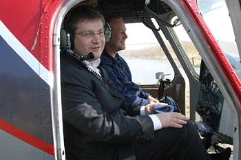 Александр Вилкул осмотрел последствия паводка с вертолета.