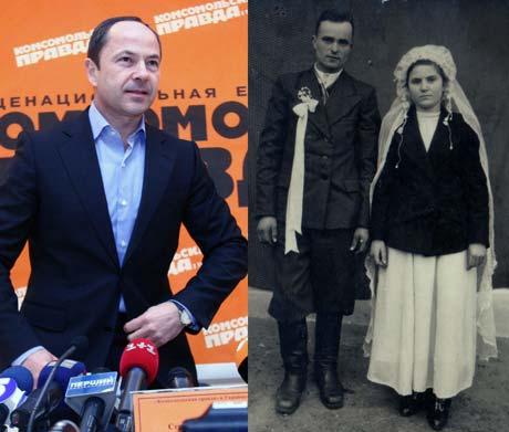 Свою будущую жену Леонтий Тигипко встретил, возвращаясь с фронта в родное село.