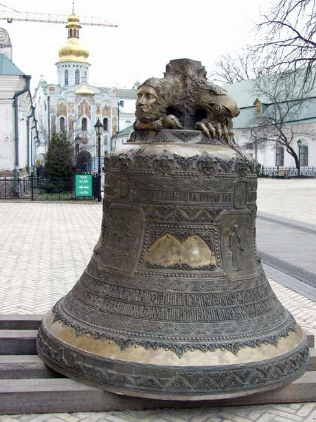 7-тонный звон для митрополита Владимира.