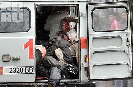 Поступают противоречивые данные о пострадавших во время беспорядков. Фото: АП.