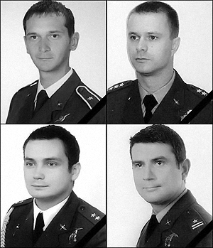 Экипаж состоял из опытных летчиков.