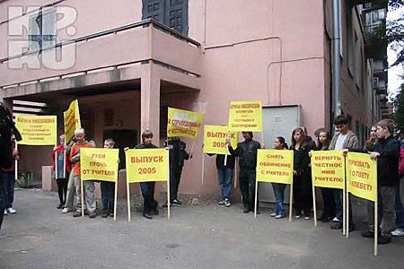 Ученики школы приходили поддержать Марину Победоносцеву с лозунгами: