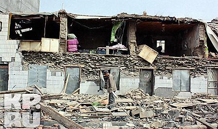 Около 90% зданий и сооружений было разрушено.