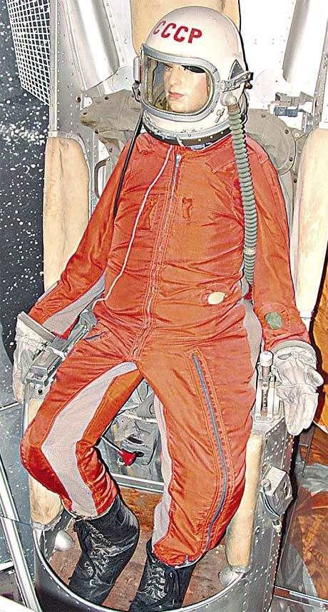 Специальный скафандр, в котором приземлялись первые космонавты.