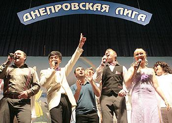 Празднование 10-й годовщины Днепровской лиги КВН взорвалось на сцене Ледового дворца вулканом искрометного юмора!