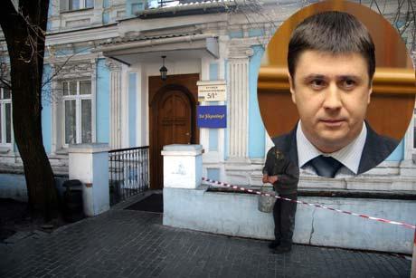 Экс-соратник Ющенко переехал в новое здание четыре месяца назад.