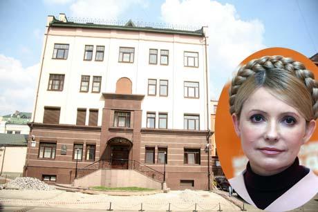 После проигрыша на выборах Тимошенко расширила свой штаб за счет симпатичной четырехэтажки.