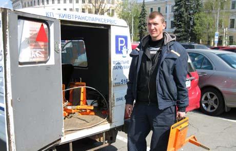 Блокировщик Сергей Козел: - Водители просто перестанут платить за парковку.