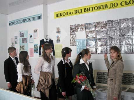 В музей родного села ученики школы приходят с радостью.